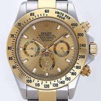 贵阳高价上门回收二手手表,花溪区江诗丹顿手表回收多少钱