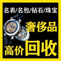 济南哪里回收劳力士手表 济南劳力士手表回收