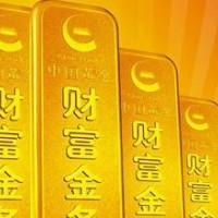 安康黄金回收多少钱一克 ,安康高价上门回收黄金
