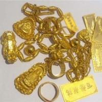 林西黄金首饰回收在线估价