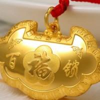 天津回收二手黄金首饰哪里靠谱