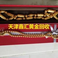 塘沽区黄金回收,塘沽区杭州道附近回收黄金电话