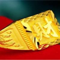 宝坻区黄金回收 ,那个金店回收黄金价格高