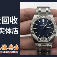 深圳回收二手手表公司_深圳罗湖区二手名表回收多少钱