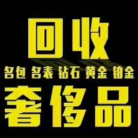 荆州黄金回收多少钱一克_荆州回收黄金行情