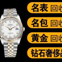 济南哪里回收欧米茄手表_济南欧米茄手表回收价格是几折