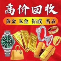 沭阳奢侈品回收公司专业回收LV古驰香奈儿等名包