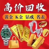 连云港新浦区奢侈品回收公司高价回收名包回收奢侈品