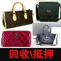 连云港名牌包包回收公司高价回收名包回收奢侈品