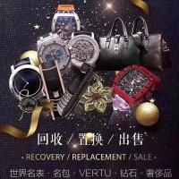 连云港赣榆手表回收公司高价回收名表