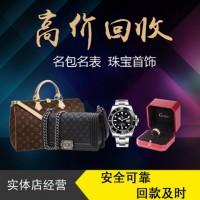 成都朗格手表回收一块价格多少