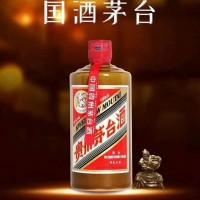 北京东城收茅台名酒老酒