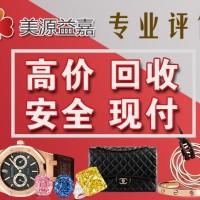 无锡二手伯爵手表回收价格多少钱