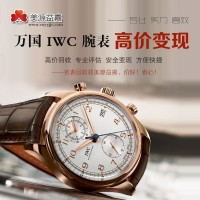 无锡二手爱彼手表回收公司爱彼手表回收报价