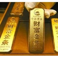 成都锦江区黄金回收价格多少钱一克