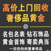杭州手表回收劳力士回收什么价
