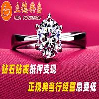 广州钻石回收公司_今日广州钻石回收价格是多少