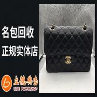 广州市二手名包回收-二手包包回收多少钱
