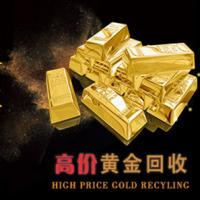 济南黄金回收行业最火—做黄金回收占据绝对优势