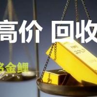 济南黄金回收多少钱一克_济南黄金回收公司
