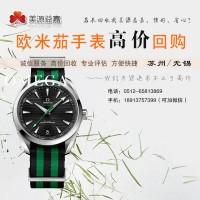 苏州朗格手表回收价格一般几折扣