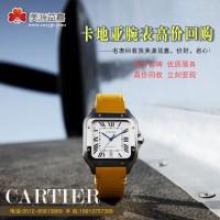 苏州浪琴手表回收价格是多少钱