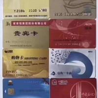 滨州购物卡回收厂家高价回收银座卡购物卡