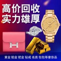 成都万国手表回收 一只万国回收价格
