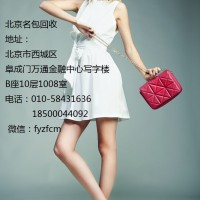 北京手表回收商回购万国IWC手表