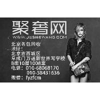 北京百达翡丽名表回收公司_百达翡丽名表回收几折