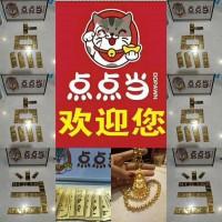 滦州市滦县回收黄金钻石首饰 高价收售二手名包名表