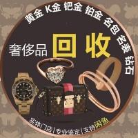 乌鲁木齐欧米茄手表回收-本地回收商