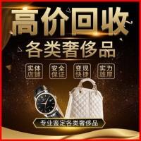 重庆哪里回收昆仑手表-昆仑回收中心