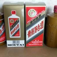 大兴陈酿茅台酒回收多少钱,北京高价回收陈酿茅台酒公司