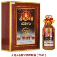 成都国庆50周年盛典纪念茅台酒回收价格查询一览表