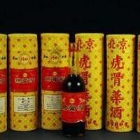 李时珍虎骨酒现在回收价格值多少钱微电报价上门回收