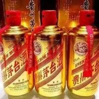 山东济宁回收茅台酒公司-济宁回收茅台酒价格表查询