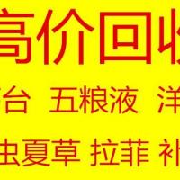 上海茅台酒回收公司-各品牌老酒回收价格