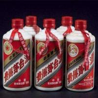 北京西城高价上门回收茅台+西城区茅台酒回收行情