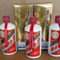 阳山专业回收茅台酒-单瓶53度茅台酒回收多少钱