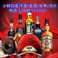 天津市河北区回收13年茅台酒-河北区茅台酒回收上门服务