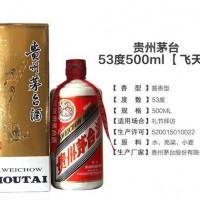 晋江2020年茅台酒回收价格晋江茅台酒回收商家