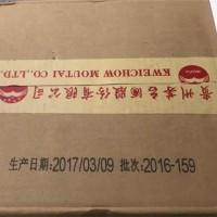 晋江灵源街道回收茅台酒商家专业茅台酒回收公证平台