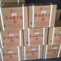 北京今天20茅台整箱回收多少钱涨幅多少