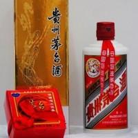 北京茅台酒回收新价格查询整箱价格多少