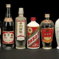 贵阳老酒回收公司高价回收各种陈年老酒