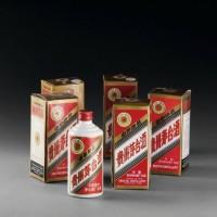 贵阳年份茅台酒回收公司高价回收各种年份茅台酒