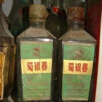 甘谷木桐回收价格_天水高价回收茅台酒老酒