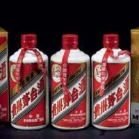 北京回收茅台酒-北京回收50年茅台酒价格