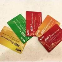 无锡梁溪区购物卡回收多少钱,梁溪区高价回收各种购物卡